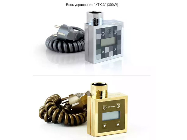 Фото 950: Электрический полотенцесушитель Сунержа Модус 600x400