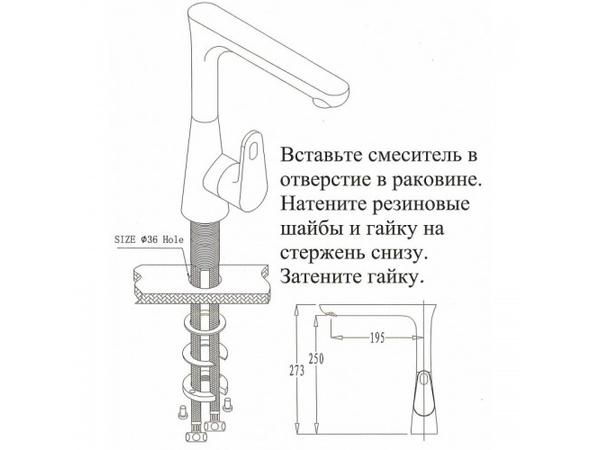 Смеситель для кухни Kaiser Corner 48044 (схема)