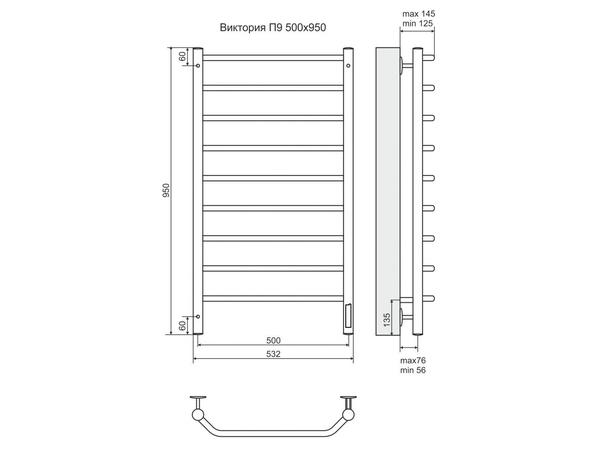 Электрический полотенцесушитель Terminus Виктория 950x500 (схема)