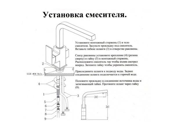 Смеситель для кухни под фильтр Kaiser Sonat 34044 (схема)