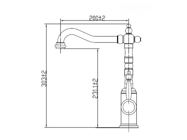 Смеситель для кухни Kaiser King 2070800 (схема)